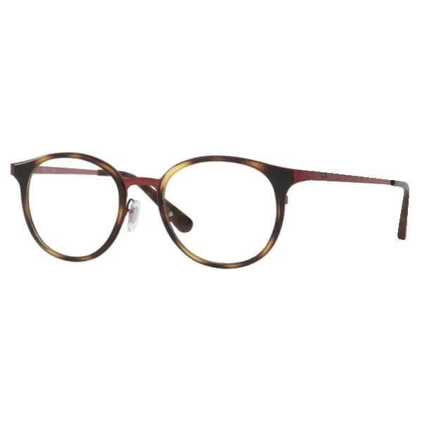 Γυναικεία Γυαλιά Οράσεως - Κατηγορία προϊόντων οπτικών στο - Page 3 ... 46d8d92650b