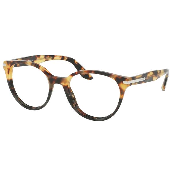 Γυαλιά Οράσεως - Κατηγορία προϊόντων οπτικών στο Οπτικά Γαλάνης 6311b494478