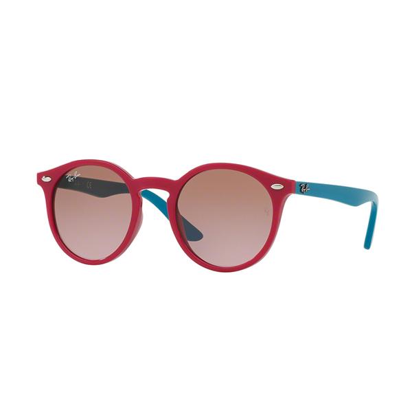 eeafa82928 Παιδικά Γυαλιά Ηλίου - Κατηγορία προϊόντων οπτικών στο Οπτικά Γαλάνης