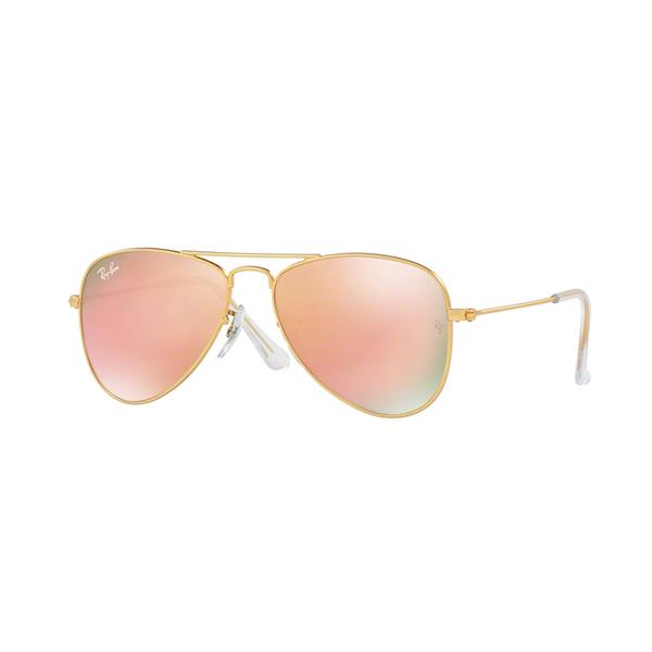 5a38dd3f76 Παιδικά Γυαλιά Ηλίου - Κατηγορία προϊόντων οπτικών στο Οπτικά Γαλάνης